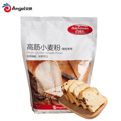 百钻高筋小麦粉面粉 家用烘焙面包专用粉烘培烤吐司披萨原材料1kg