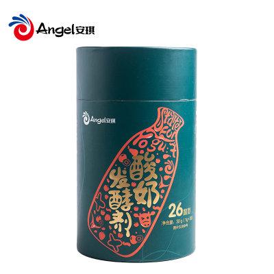 安琪酸奶发酵菌粉26菌型家用益生菌自制原味酸奶发酵剂1g*30小包