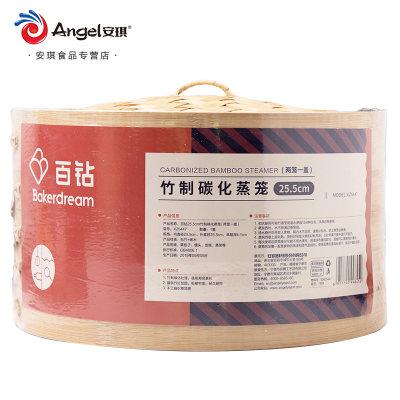 百钻竹制碳化蒸笼 家用小笼包饺子馒头笼屉 两笼一盖竹子蒸锅蒸格