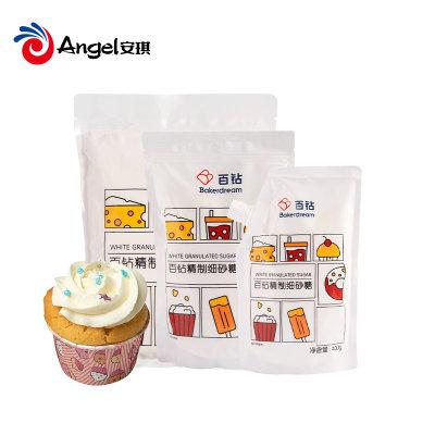 【嗨吃季】百钻精制细砂糖 做饼干蛋糕甜品家用烘焙白砂糖商用白糖400g袋装
