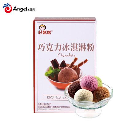 好妈妈巧克力口味冰激凌粉 冰淇淋粉 雪糕粉原装100克 台湾进口