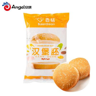 百钻汉堡胚330g/袋(6对装)家用做早餐三明治汉堡包即食面包胚半成品
