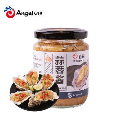 百钻蒜蓉酱200g 烧烤生蚝蒜泥做小龙虾茄子扇贝大蒜酱清蒸火锅调料