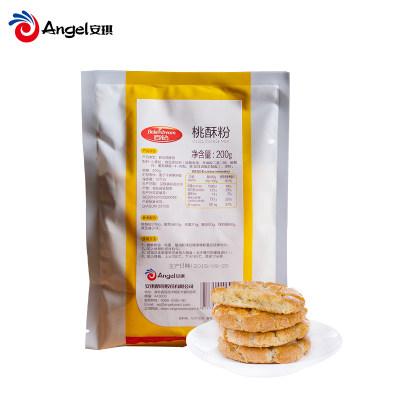 百钻桃酥粉 家用烘焙糕点饼干材料 手工制作点心预拌粉原料