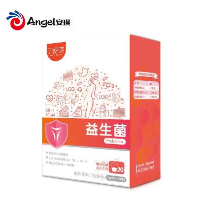 安琪纽特天使美女性益生菌2g*20袋/盒