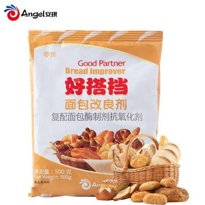 安琪好搭档面包改良剂 面包材料酵母伴侣 面点膨松剂烘焙原料500g