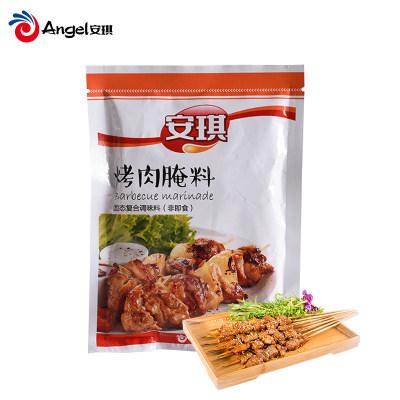 安琪烤肉腌料 烧烤复合调味料 烤鸡翅羊肉串干粉调料家庭装140g