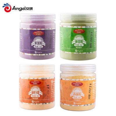 百钻果蔬粉 可食用色素菠菜紫薯南瓜粉 家用烘焙彩色面点调色材料