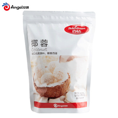 百钻椰蓉椰丝小方材料椰子椰蓉粉家用烘焙糯米糍蛋糕面包原料500g