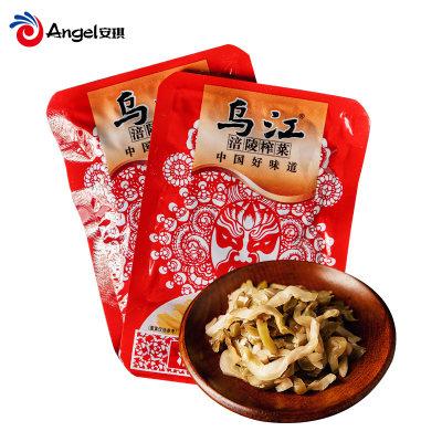 乌江涪陵榨菜15克*10袋 小包装清淡陪陵榨菜佐餐小菜咸菜早餐酱菜下饭菜