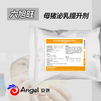 【动物营养】六旭旺 母猪泌乳增强剂