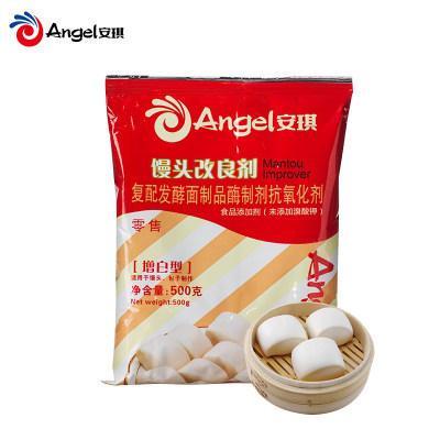 安琪馒头改良剂 包子花卷酵母伴侣面食膨松剂 烘焙原料增白型500g