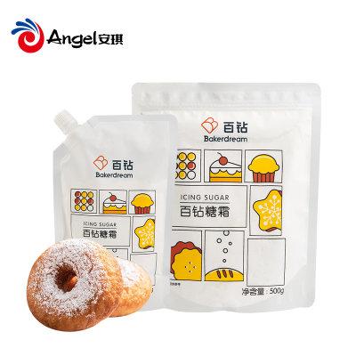 百钻糖霜糖粉食用细砂糖粉烘焙家用马卡龙饼干蛋糕装饰原料250g