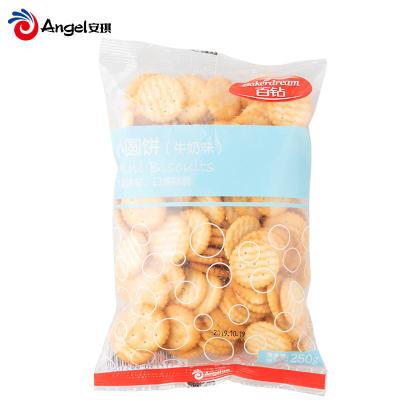 百钻小圆(牛奶味)饼干雪花酥原材料专用小圆饼干烘焙手工自制diy250g/袋