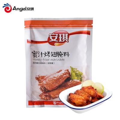 【踏青春游】安琪蜜汁烤翅腌料 烧烤鸡翅膀复合调味料 家庭烤肉羊肉串调料140g