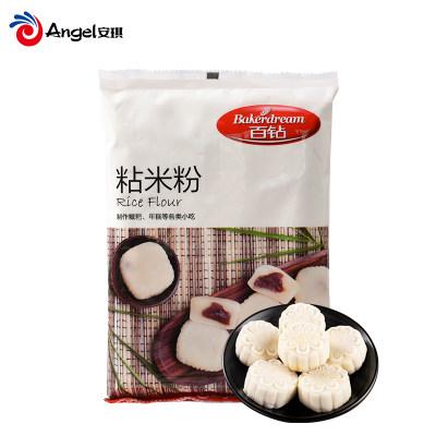 百钻粘米粉 水磨大米粉籼米粉 做冰皮月饼材料肠粉专用粉原料500g