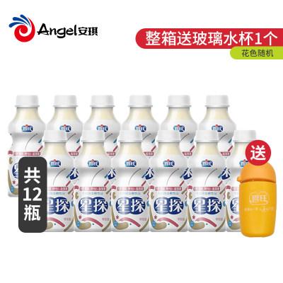 喜旺星探乳酸菌饮品330ml(买整箱送玻璃水杯1个)