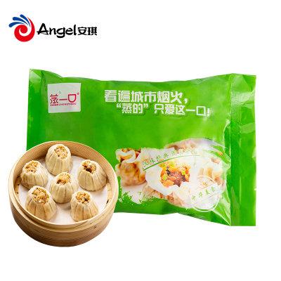 蒸一口烧麦糯米烧卖速冻面点早餐加热即食冷冻半成品速食小吃500g(50g*10个)