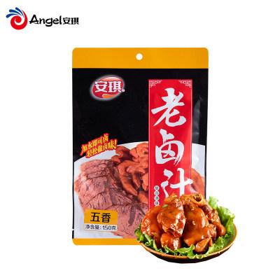 安琪五香老卤汁 做卤豆干牛肉配料复合调味料 家用卤水卤料包150g