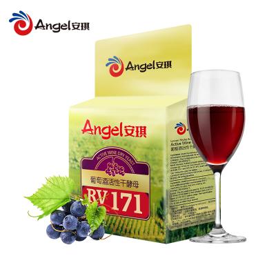 【安琪酿造】葡萄酒高活性干酵母RV171 500g 红酒水果酒发酵酵母粉