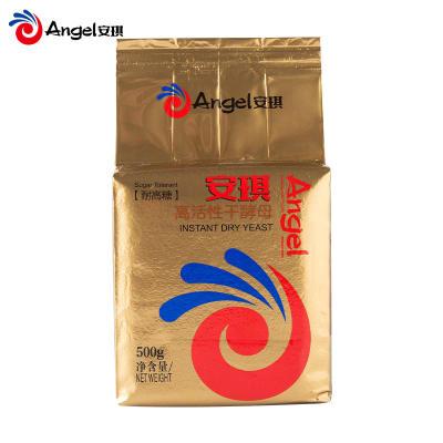 安琪高活性干酵母粉家用做包子馒头面包发酵粉烘焙原料500g