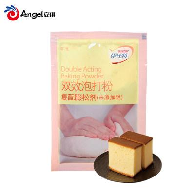 安琪伊仕特双效泡打粉 家用无铝害蓬松剂做蛋糕烘焙原料家庭装30g*1袋