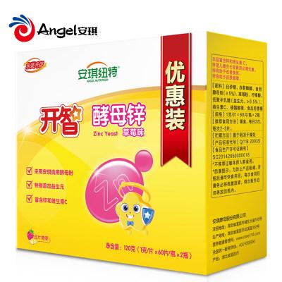 【安琪纽特】开智酵母锌非钙铁锌补儿童锌婴幼儿120g(1g*60片*2瓶)