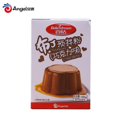 百钻布丁粉 果冻粉100g草莓味原味自制果冻甜品材料diy烘焙原料