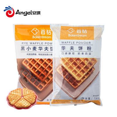 百钻松饼粉华夫饼粉 早餐松饼预拌粉家用烘焙原味煎饼原料1kg