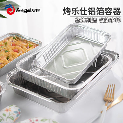 烤乐仕铝箔容器 一次性铝箔纸盒锡纸盘 家用烤肉芝士焗饭烘焙模具