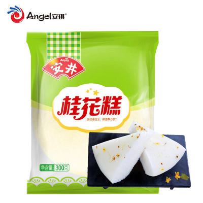 安井桂花糕 家用早餐传统小吃糕点 酒酿米发糕加热即食面点心300g