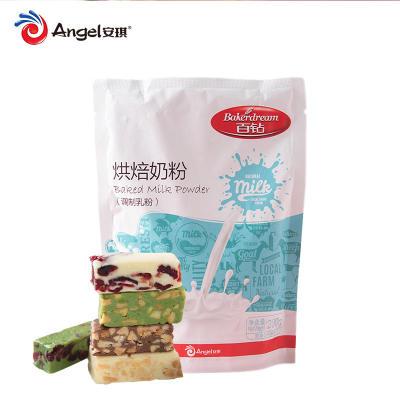 百钻烘焙奶粉 雪花酥蛋糕面包专用原材料 家用调制乳粉小包装200g