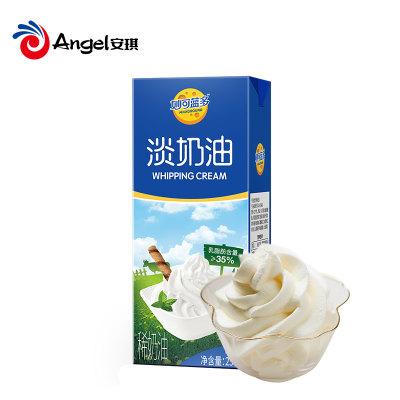 妙可蓝多淡奶油250g 家用动物性稀奶油蛋糕裱花打发鲜奶油冰淇淋烘焙材料