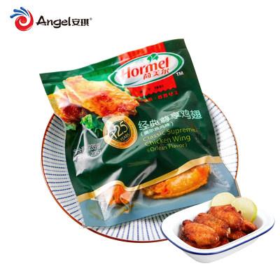 荷美尔经典尊享鸡翅冷冻半成品烧烤腌制鸡翅中家用奥尔良风味235g