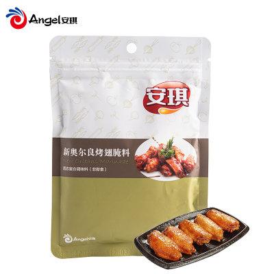 【踏青春游】安琪新奥尔良烤翅腌料 自制鸡排鸡腿鸡肉饭复合调味料家庭装140g