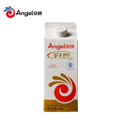 安琪半干酵母粉 耐高糖高活性酵母 家用做包子馒头面包发酵粉500g