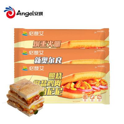 【新春精选】必斐艾帕尼尼早餐面包新奥尔良烟熏火腿椒盐鸡肉三明治汉堡100g