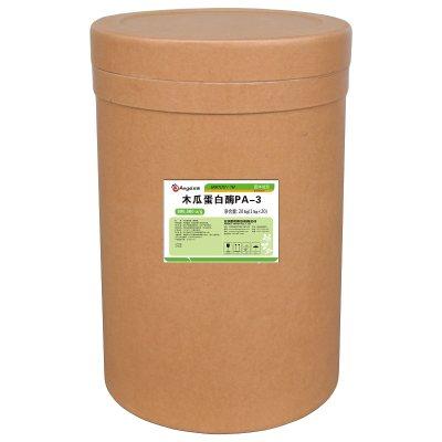 安琪木瓜蛋白酶固体80万U/G,1kg*20/桶