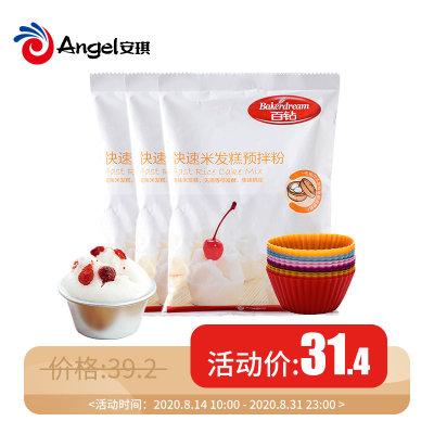 百钻米发糕套餐(百钻快速米发糕预拌粉200g*3袋+硅胶蛋糕杯12个装)