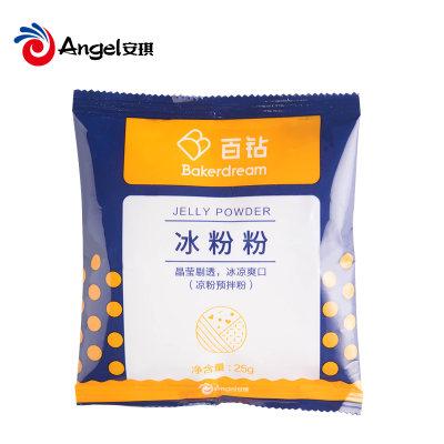 百钻冰粉粉 商用红糖白凉粉 自制家用糍粑冰冰粉配料组合25g*12袋