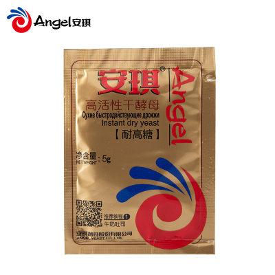 安琪耐高糖酵母粉 金装高活性干酵母 面包发酵粉烘焙原料家庭装5g(2袋起售)