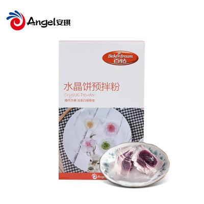 百钻水晶饼预拌粉 手工制作透明冰皮月饼烘焙水晶粽子原材料200g