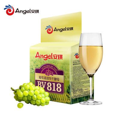 安琪葡萄酒高活性干酵母BV818 500g 白葡萄酒水果酒酿造专用酵母