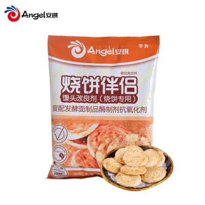 安琪酵母烧饼伴侣 馒头改良剂 烤饼馕饼烤制烧饼专用烘焙原料500g