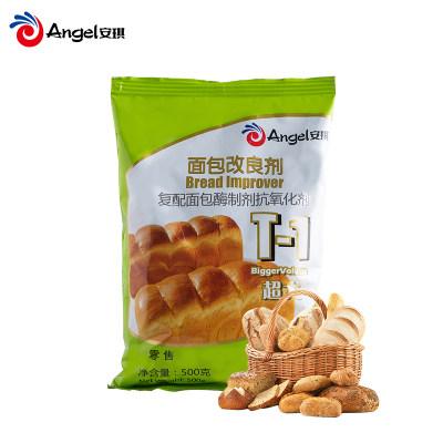 烘焙原料 安琪酵母T-1面包改良剂500g diy做面包原料 搭配酵母