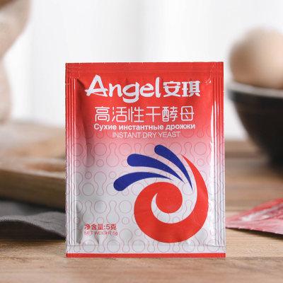 【一件代发】安琪高活性干酵母5g/袋(电商)*50袋