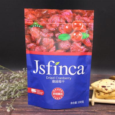 敬松庄园蔓越莓干 烘焙雪花酥专用材料 蔓越梅果干零食小包装100g