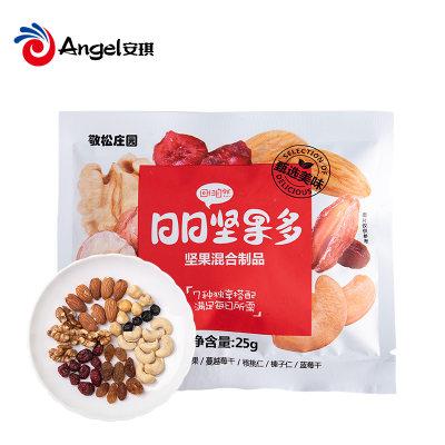敬松庄园日日坚果多 混合干果仁零食做雪花酥烘焙材料小包装25g
