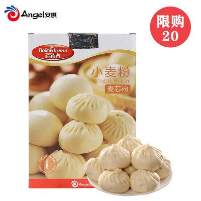 百钻中筋小麦粉 做包子馒头专用中筋面粉 中式面点材料家庭装1kg