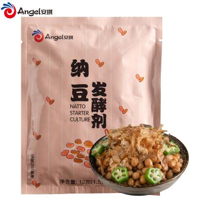 安琪纳豆发酵剂 家用自制即食拉丝发酵豆制品发酵菌粉1.5g*8条